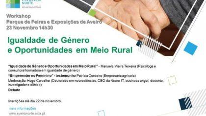 23 de Novembro | Igualdade de Género e Oportunidades em Meio Rural | AGROVOUGA 2019